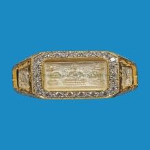 แหวนมหาจักรพรรดิ หลวงปู่ดู่ วัดสะแก ปี2522