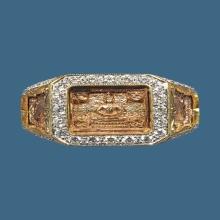 แหวนมหาจักรพรรดิ หลวงปู่ดู่ วัดสะแก ปี2524 ทองแดง