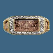 แหวนมหาจักรพรรดิ หลวงปู่ดู่ วัดสะแก ปี2522 ทองแดง