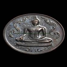 เหรียญพระมหาวิบูลย์ จ.ตาก สุดยอดหายาก
