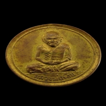 เหรียญขวัญถุง หลวงพ่อเงิน วัดบางคลาน ปี 2515 กะไหล่ทอง