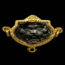 เหรียญหน้าเสือ หลวงพ่อเปิ่น รุ่นแรก ปี23