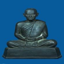 พระบูชาหลวงพ่อเงินวัดบางคลาน จังหวัดพิจิตรปี ๒๕๑๕