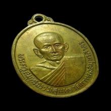 เหรียญหลวงพ่อสุด วัดกาหลง ปี2515 (เจ้าทุย) เนื้อฝาบาตร สวยๆ