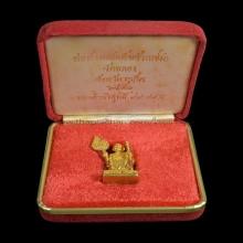 รูปหล่อนั่งพัดหลวงพ่อแช่ม เนื้อทองคำ ปี2539