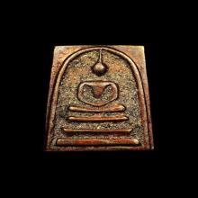 100ปีวัดระฆัง พิมพ์คะแนนจิ๋ว เนื้อทองแดง สวยคลาสสิค
