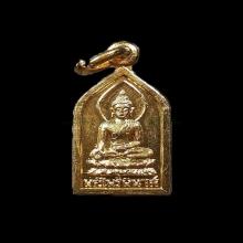 เหรียญไพรี ปี2495 (บล็อคเสริม)