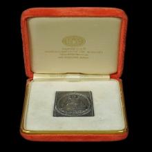 เหรียญหล่อสมเด็จโตแจกกรรมการรุ่น 118 ปี เนื้อนวะ