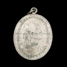 เหรียญกรมหลวงชินวรสิริวัฒน์ วัดราชบพิธ ปี2482