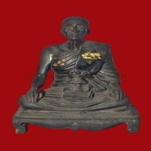 พระบูชาหลวงพ่อหลวงพ่อบุญวัดโคกโคเฒ่ารุ่นแรก