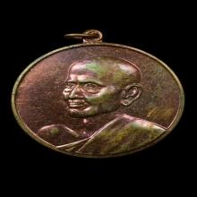 เหรียญ 100 ปีวัดระฆังฯ เนื้อทองแดง