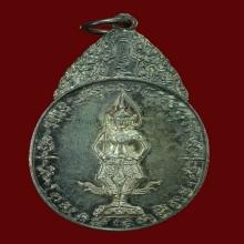 เหรียญพระสยามเทวาธิราช วัดป่ามะไฟ เนื้อเงิน