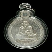 เหรียญหล่อโบราณรุ่นแรก หลวงพ่อชาญ  วัดบางบ่อ ปี 2552