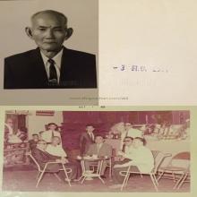 ท่านอาจารย์โง้วกิมโคย (เซียนแปะโรงสี)