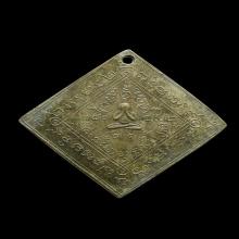 เหรียญพระปิดตาหลวงปู่ศุข ออกวัดโชติกยาราม ราชบุรี