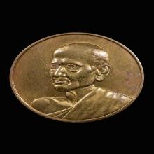 เหรียญพุฒจารโต 100ปี กรรมการ ขนาด 4เซน