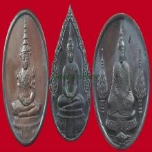 เหรียญพระแก้วมรกตวัดพระศรีรัตนศาสดาราม ปี๒๕๒๕..นิยม