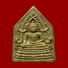ชินราช มค.1 เจ้าคุณศรีสนธิ์ วัดสุทัศน์ฯ ปี 2494