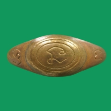 แหวนนะใหญ่ หัวทองคำ หลวงพ่อทองศุข วัดโตนดหลวง