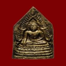 พระชินราช เจ้าคุณศรี พิมพ์ 5 เหลี่ยมใหญ่ หลังจาร สวยมาก