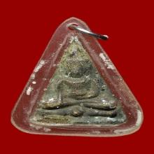 เหรียญหล่อหลวงพ่อพุทธอาคม วัดไทยเจริญรุ่นแรกพ.ศ.๒๔๖๓