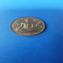 เหรียญพระรัตนรังสี หลวงพ่อมหาวิบูลย์วิบูล