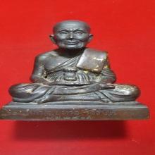 พระบูชาหลวงปู่ทวด วัดช้างให้ จังหวัดปัตตานี ปี 2509 ผิวหิ้ง