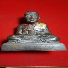 พระบูชาหลวงปู่ทวด วัดช้างให้ จังหวัดปัตตานี ปี 2505 ผิวหิ้ง