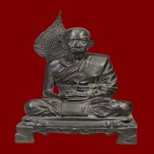 พระบูชาหลวงพ่อรุ่ง ปี35