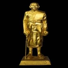 พระบูชารูปหลวงพ่อยืนถือไม้เท้ารุ่นพระสุธรรมยานเถระ