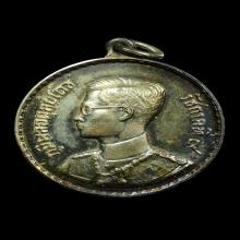 เหรียญพระราชทาน ปี๒๔๙๓ เนื้อเงิน บล๊อคนิยม