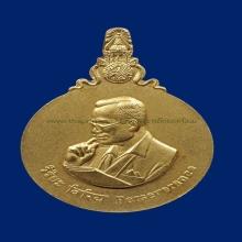 เหรียญพระมหาชนกเนื้อทองคำ พิมพ์เล็ก