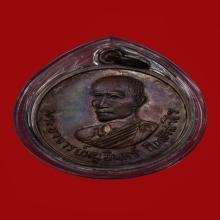 เหรียญหลวงปู่หนูอินทร์ วัดป่าพุทธมงคล จ.กาฬสินธุ์ รุ่นแรก ปี