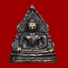 ชินราชอินโดจีน สังฆาฏิยาว หน้าพระพุทธ