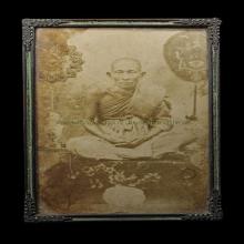 ภาพถ่ายหลวงปู่ศุข วัดปากคลองมะขามเฒ่า