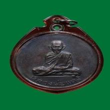 เหรีญหลวงพ่อแดงวัดแหลมสอ(เกาะสมุย)
