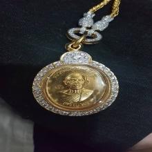เหรียญหลวงพ่อคูรเจริญพรล่างแจกกรรมการเนื้อทองคำ