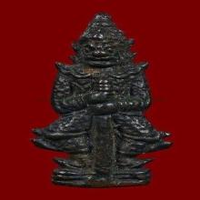 ท้าวเวสสุวรรณ หลวงปู่หมุน ฐิตสีโล ปี45
