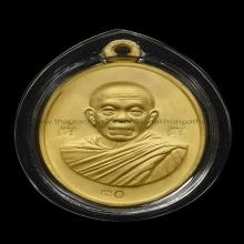 เหรียญหล่อ หลวงพ่อคูณ เนื้อทองคำ ร.ศ.233