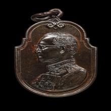 เหรียญที่ระลึกการจัดสร้างอุทยานราชภักดิ์ พ.ศ. 2558 เนื้อนวะ