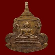 เหรียญเข็มกลัดหลวงพ่อเพ็ชร์ วัดท่าถนน ปี๒๕๐๙