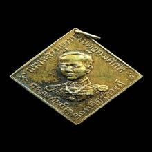 เหรียญกรมหลวงชุมพรฯ ปี๒๔๖๖ เนื้อเงินกะไหล่ทอง