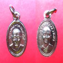 เหรียญเม็ดแตง หลวงพ่อทวด บล็อกวงเดือน ปี08 สวยแชมป์