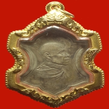 เหรียญใบสาเก พระรูปสมเด็จพระสังฆราชเจ้า ปี พ.ศ. ๒๔๗๔