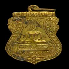 เหรียญเสมารุ่นแรกหลวงพ่อวัดไร่ขิง