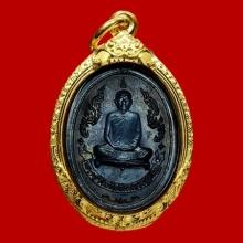 เหรียญหลวงปู่โต๊ะ วัดประดู่ฉิมพลี รุ่นแรก ปี ๒๕๑๐
