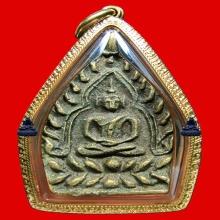 เหรียญเจ้าสัว หลวงปู่บูญ วัดกลางบางแก้ว จ.นครปฐม