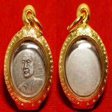 เหรียญสมเด็จ พระพุทธโฆษาจารย์ เจริญ เนื้อเงิน
