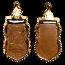 หลวงพ่อเดิม เหรียญรุ่นแรก ปี2470