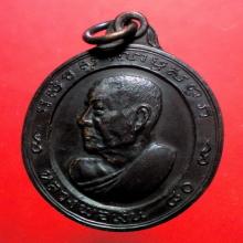 เหรียญหันข้าง รุ่น 80ปี หลวงพ่อเงิน วัดดอนยายหอม บล็อคทองคำ
